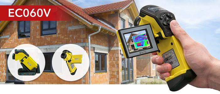 Wärmebildkamera EC060V